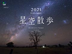 200922